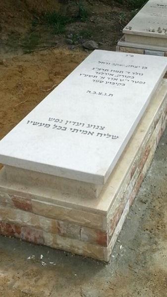 מצבה אבן חברון בשילוב מסגרת דמוי לבנים