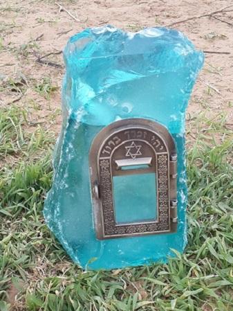 בית נר מאבן זכוכית