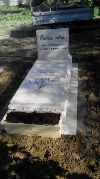 מצבה אבן חברון כיתוב עופרת בולט